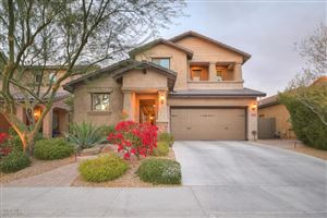 Photo of 3634 E CAT BALUE Drive, Phoenix, AZ 85050 (MLS # 5929169)