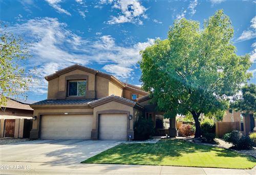 Photo of 16049 W GELDING Drive, Surprise, AZ 85379 (MLS # 6308171)