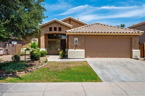 Photo of 284 W ORIOLE Way, Chandler, AZ 85286 (MLS # 6099172)