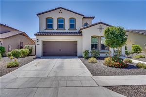 Photo of 14875 W SURREY Drive, Surprise, AZ 85379 (MLS # 5938173)