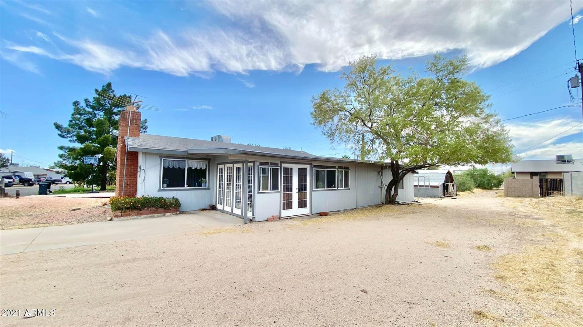 Photo of 349 PERETZ Circle, Morristown, AZ 85342 (MLS # 6248173)