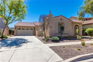 Photo of 15233 W GEORGIA Drive, Surprise, AZ 85379 (MLS # 5900174)