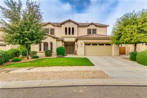 Photo of 11158 N 165TH Avenue, Surprise, AZ 85388 (MLS # 5900175)