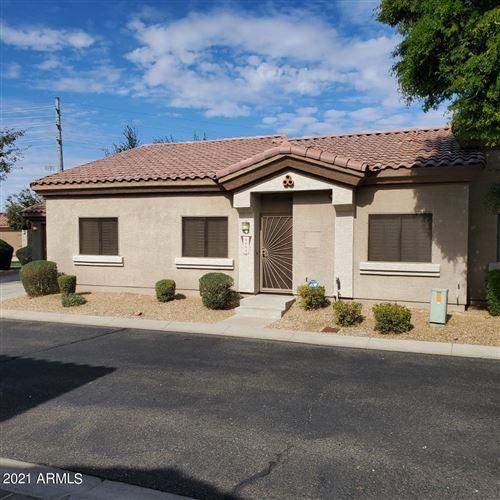 Photo of 8004 W CAROLINA Drive, Peoria, AZ 85382 (MLS # 6295175)