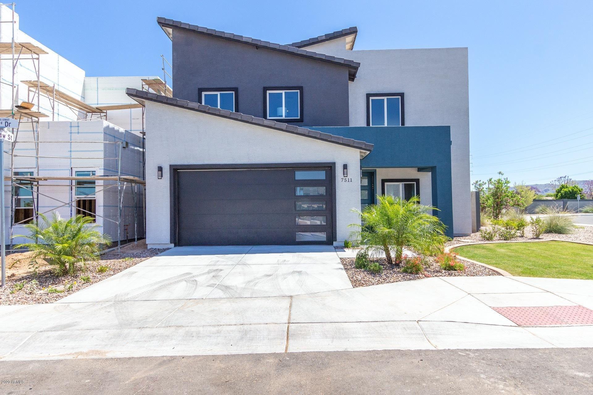 7511 S 23RD Drive, Phoenix, AZ 85041 - MLS#: 5967175