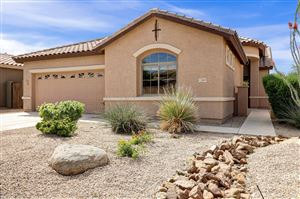 Photo of 17660 W BUCKHORN Drive, Goodyear, AZ 85338 (MLS # 5916178)