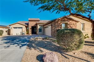 Photo of 17988 W LAVENDER Lane, Goodyear, AZ 85338 (MLS # 6004178)