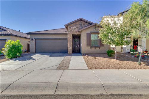 Photo of 12015 W DESERT SUN Lane, Peoria, AZ 85383 (MLS # 6167178)