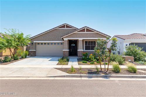 Photo of 12881 N 145TH Drive, Surprise, AZ 85379 (MLS # 6298178)