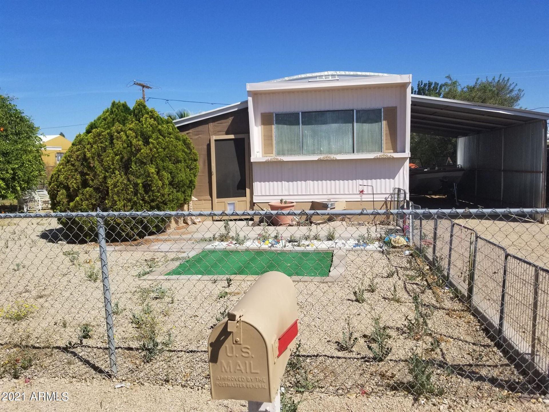 2608 E AIRE LIBRE Avenue, Phoenix, AZ 85032 - MLS#: 6224178