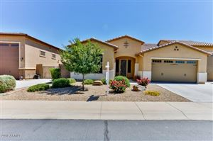 Photo of 18507 W Rimrock Street, Surprise, AZ 85388 (MLS # 5897179)