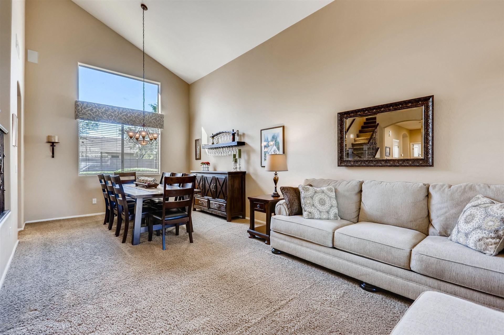 7324 E Mallory Circle Mesa Az 85207 Mls 6106179 Tru Realty A Phoenix Real Estate Company