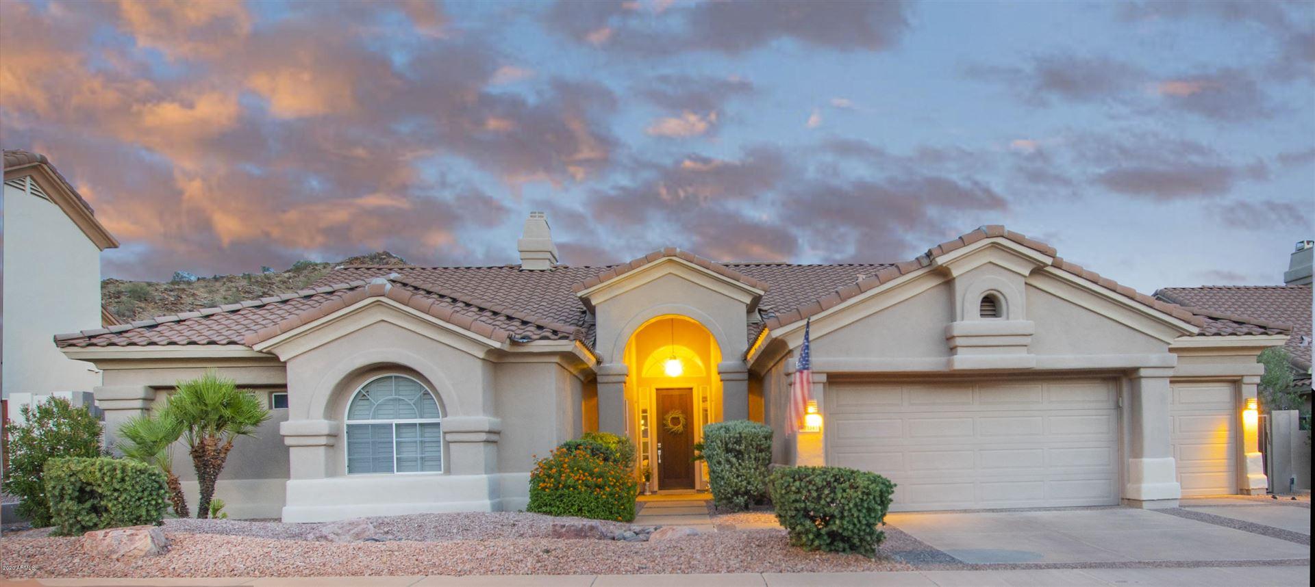 1343 E DESERT BROOM Way, Phoenix, AZ 85048 - MLS#: 6097182