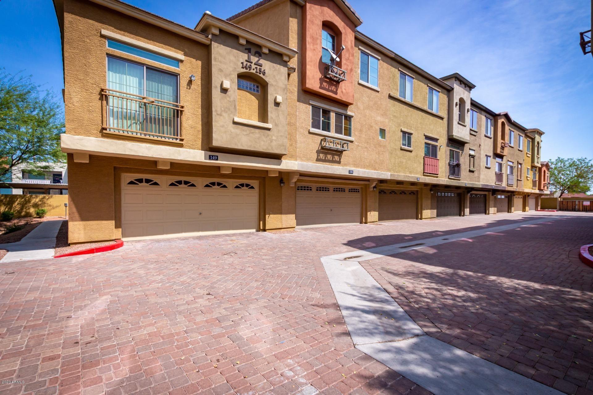 3250 W GREENWAY Road #150, Phoenix, AZ 85053 - MLS#: 6128182