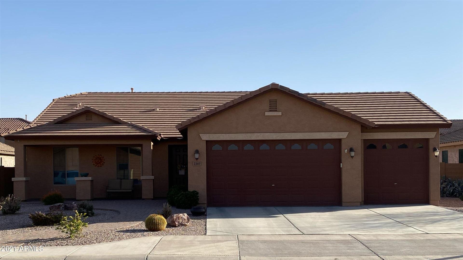 Photo of 2369 W MILA Way, Queen Creek, AZ 85142 (MLS # 6203182)