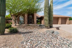 Photo of 10700 S MUSTANG Drive, Goodyear, AZ 85338 (MLS # 5913183)