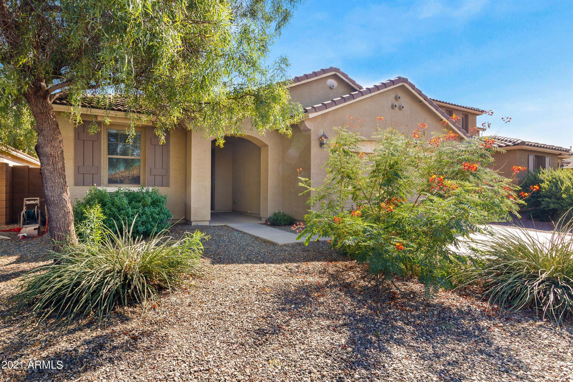 1241 W STEPHANIE Lane, San Tan Valley, AZ 85143 - #: 6290183