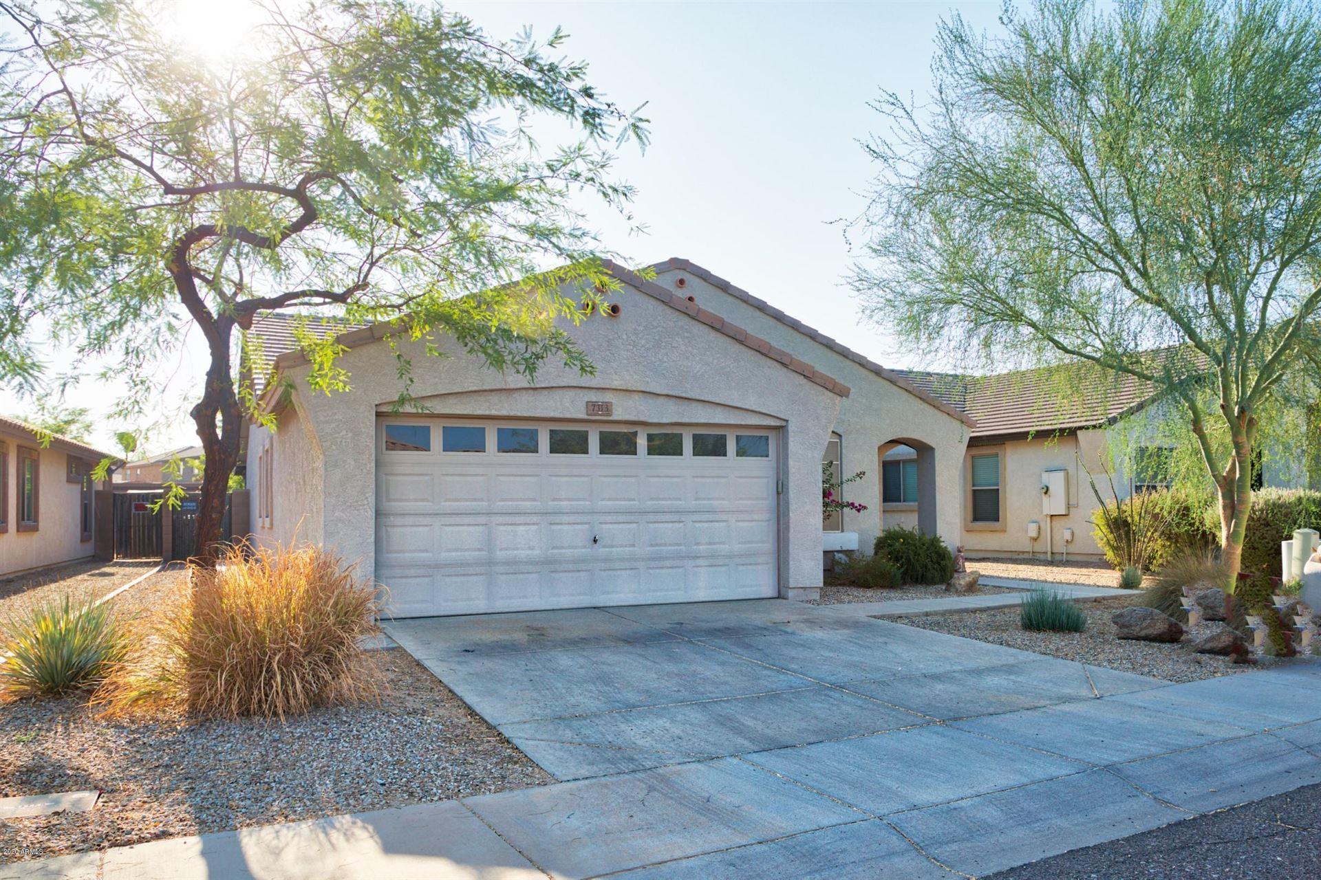 7313 S 31ST Drive, Phoenix, AZ 85041 - MLS#: 6138185