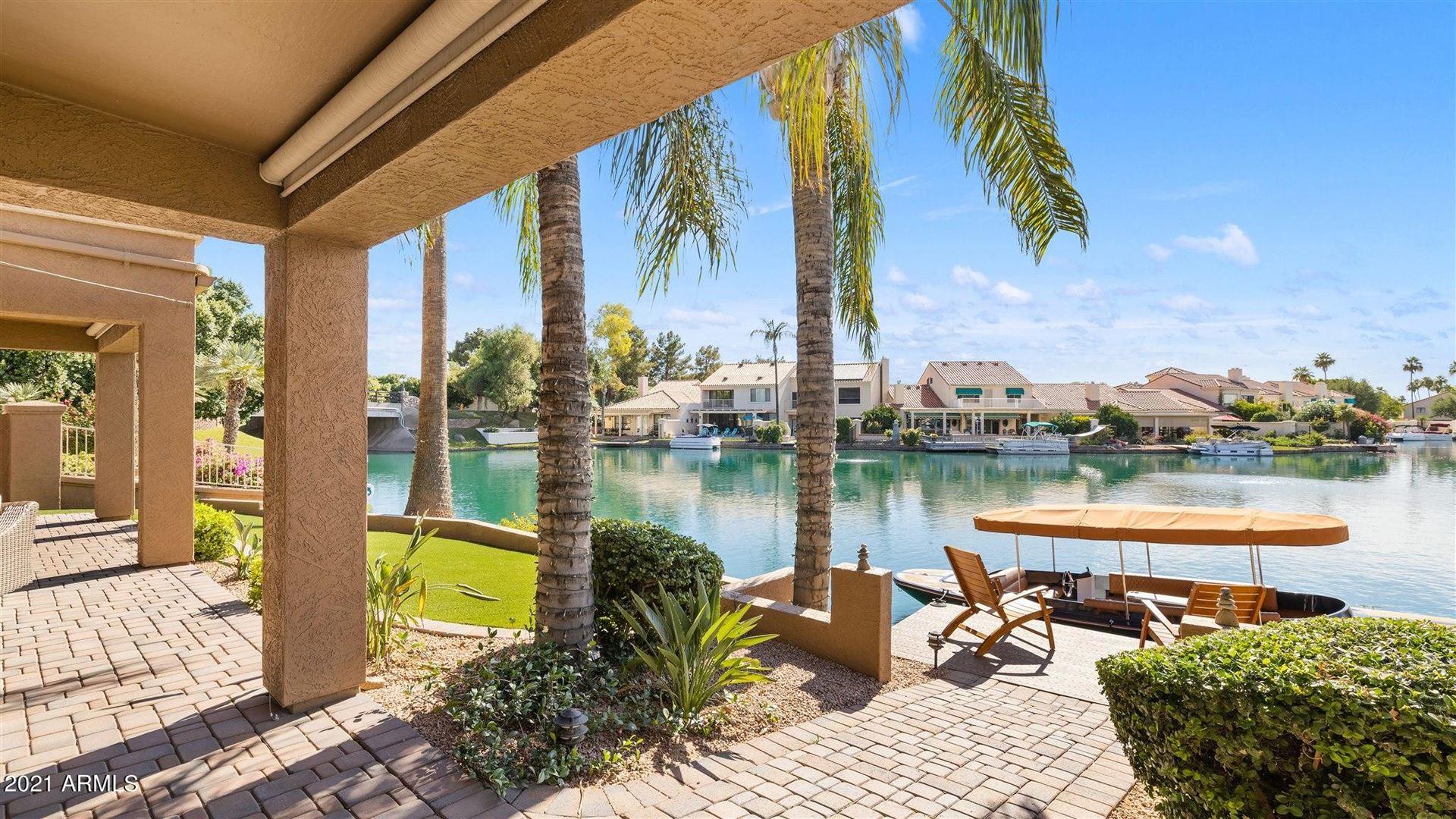 Photo of 1808 E CASCADE Drive, Gilbert, AZ 85234 (MLS # 6249185)