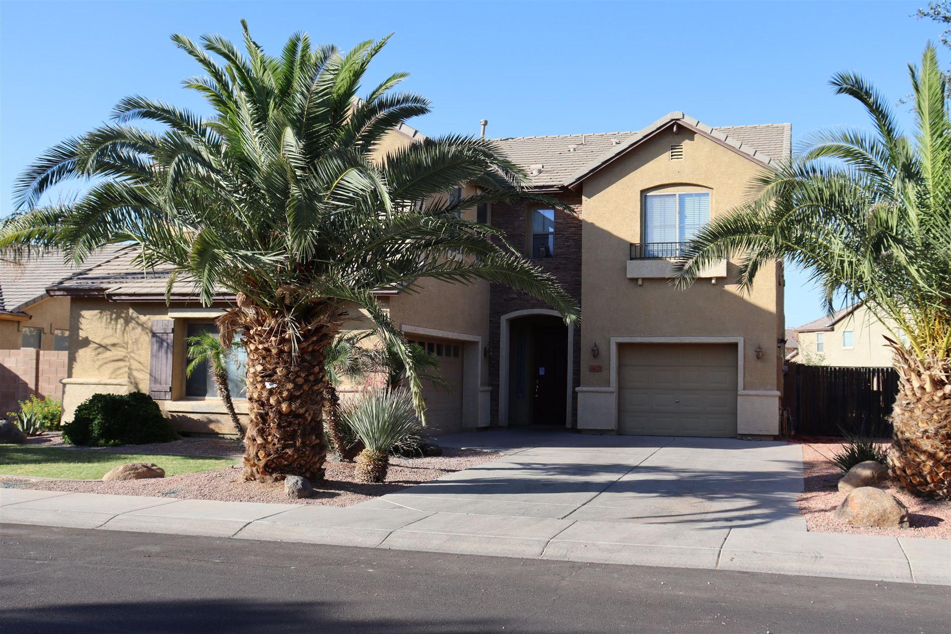 6610 W HARWELL Road, Laveen, AZ 85339 - MLS#: 6233187