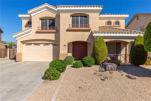 Photo of 7682 W DONALD Drive, Peoria, AZ 85383 (MLS # 5997189)