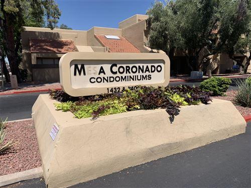 Photo of 1432 W EMERALD Avenue #679, Mesa, AZ 85202 (MLS # 6101189)