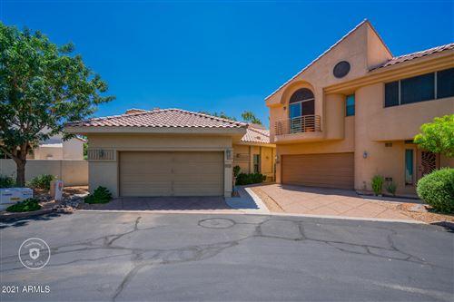 Photo of 6510 S HAZELTON Lane #122, Tempe, AZ 85283 (MLS # 6262189)