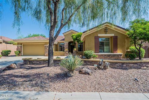Photo of 40707 N BELL MEADOW Trail, Phoenix, AZ 85086 (MLS # 6295189)