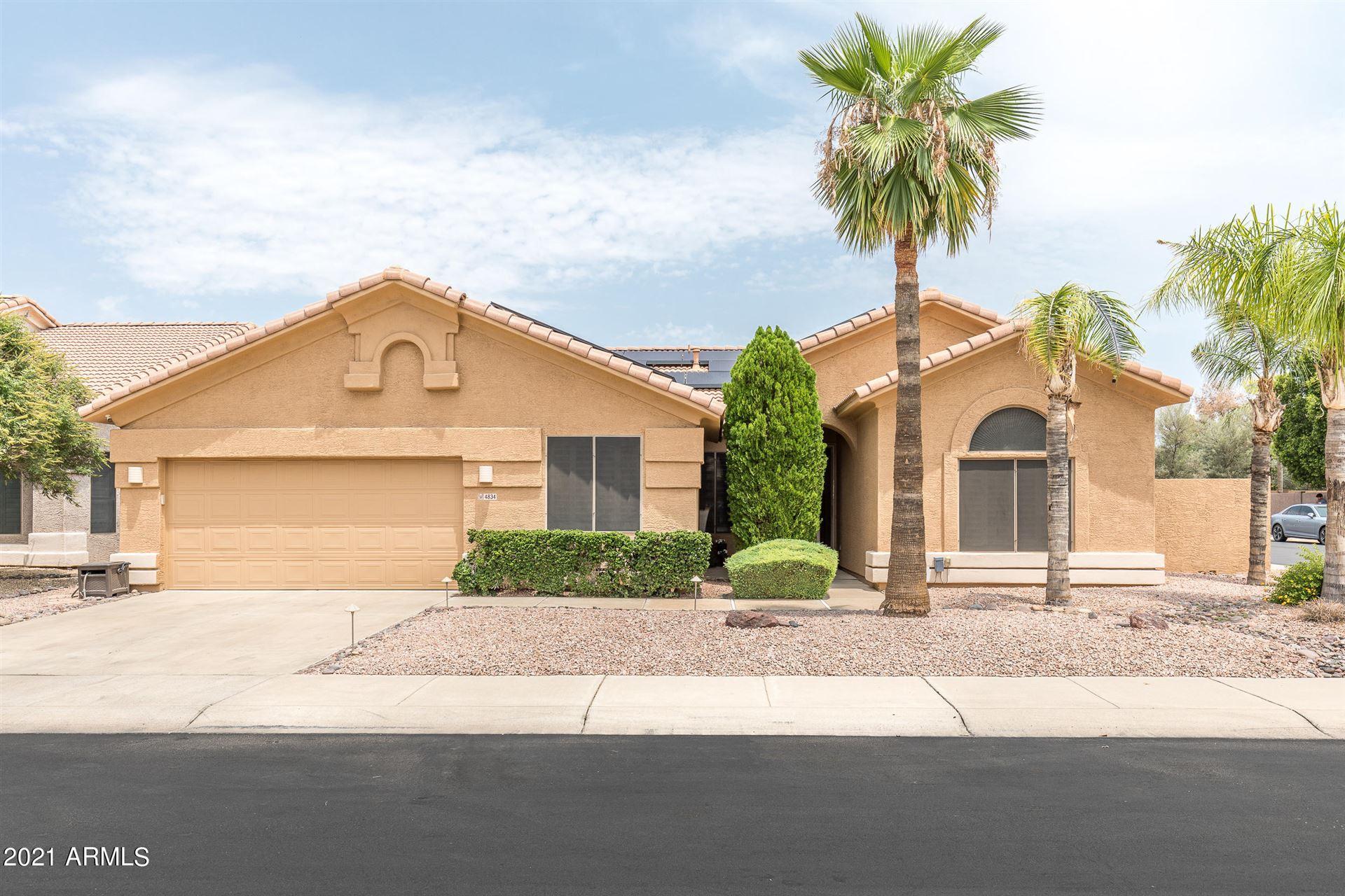 Photo of 4834 E CHARLESTON Avenue, Scottsdale, AZ 85254 (MLS # 6269191)