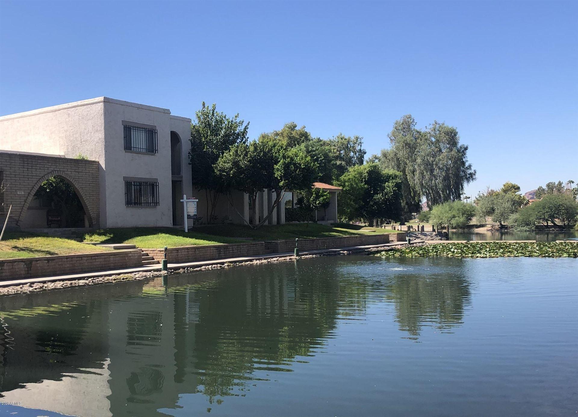 7707 E Lewis Avenue, Scottsdale, AZ 85257 - MLS#: 6137194