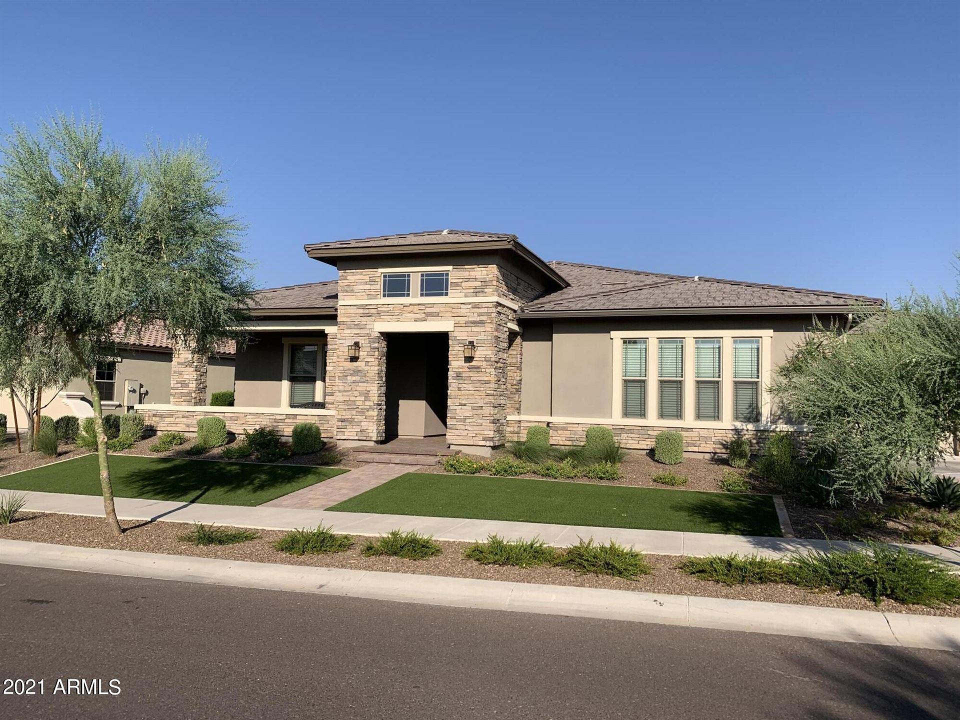 Photo of 5070 N 205TH Glen, Buckeye, AZ 85396 (MLS # 6295198)