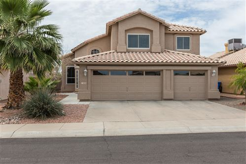 Photo of 12006 S 44TH Street, Phoenix, AZ 85044 (MLS # 6058201)