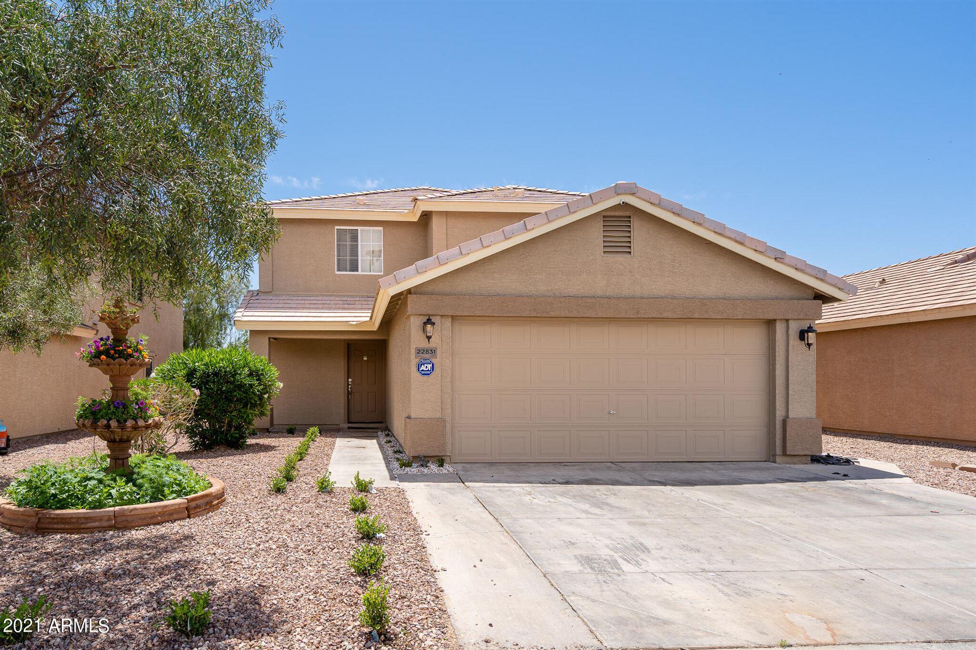 Photo of 22831 W GARDENIA Drive, Buckeye, AZ 85326 (MLS # 6232202)