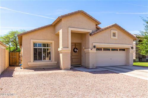 Photo of 931 W SAN MARCOS Drive, Chandler, AZ 85225 (MLS # 6218206)