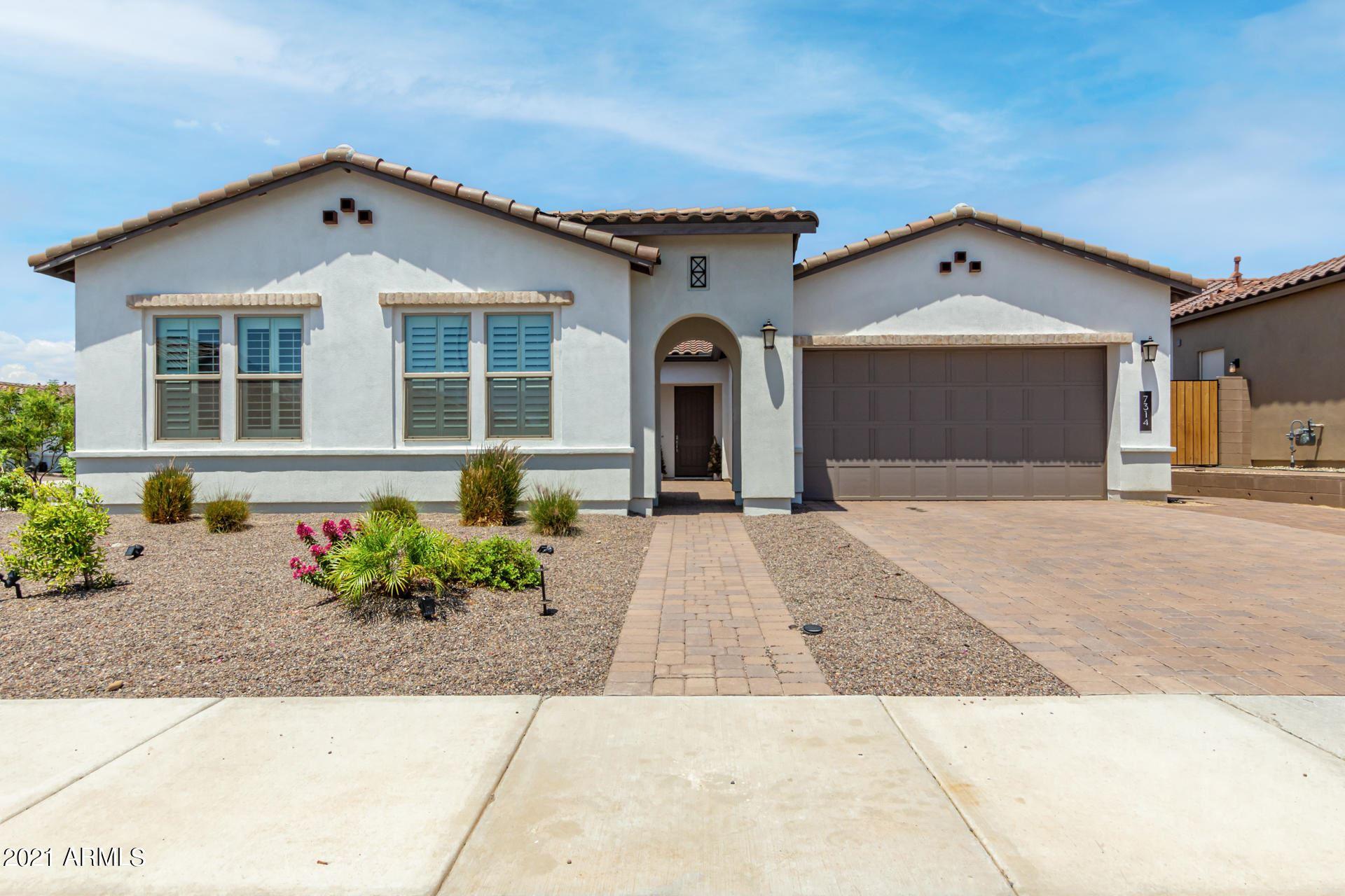 7314 W SPUR Drive, Peoria, AZ 85383 - MLS#: 6262206