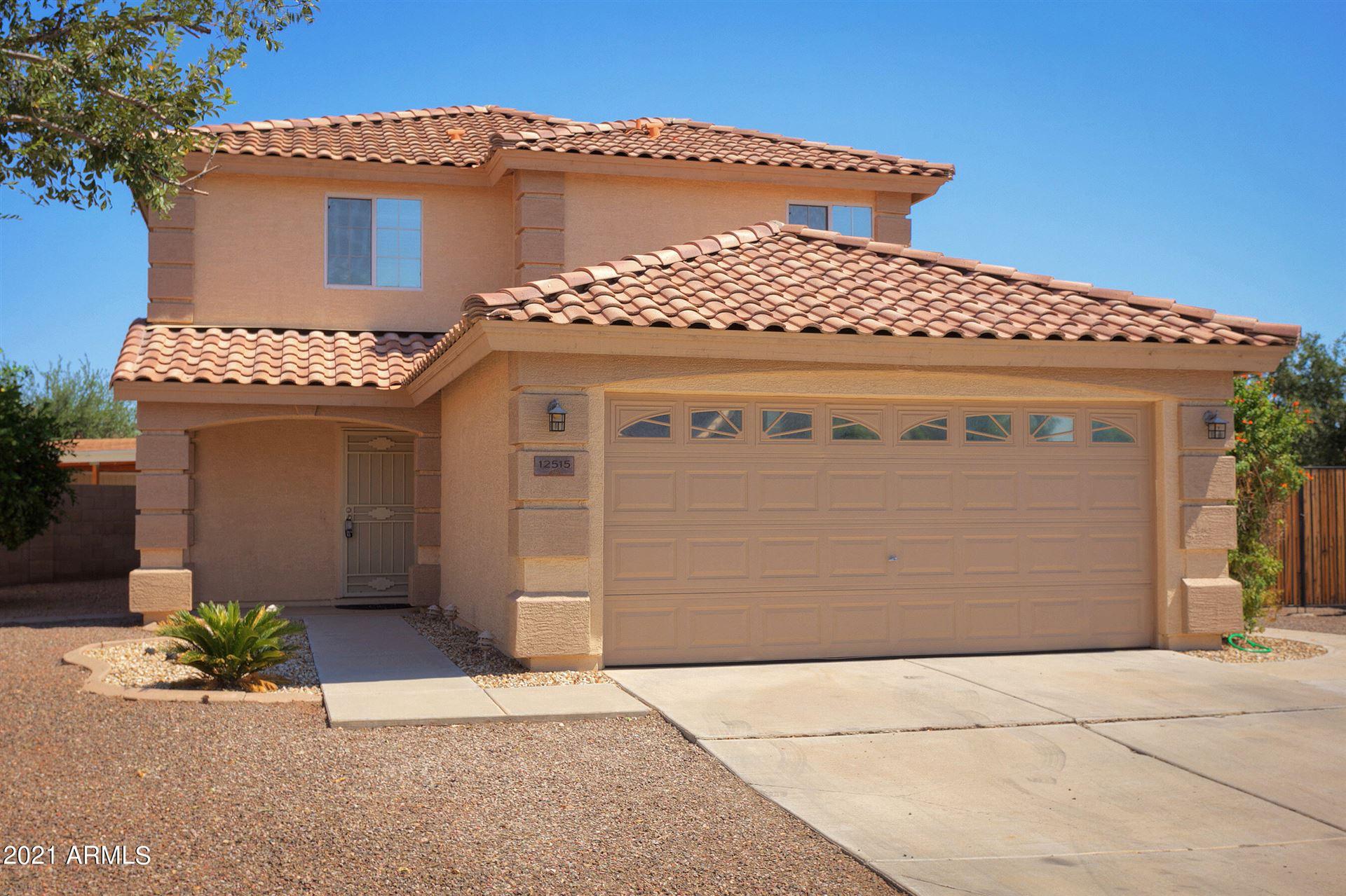 Photo of 12515 N 121ST Drive, El Mirage, AZ 85335 (MLS # 6290206)