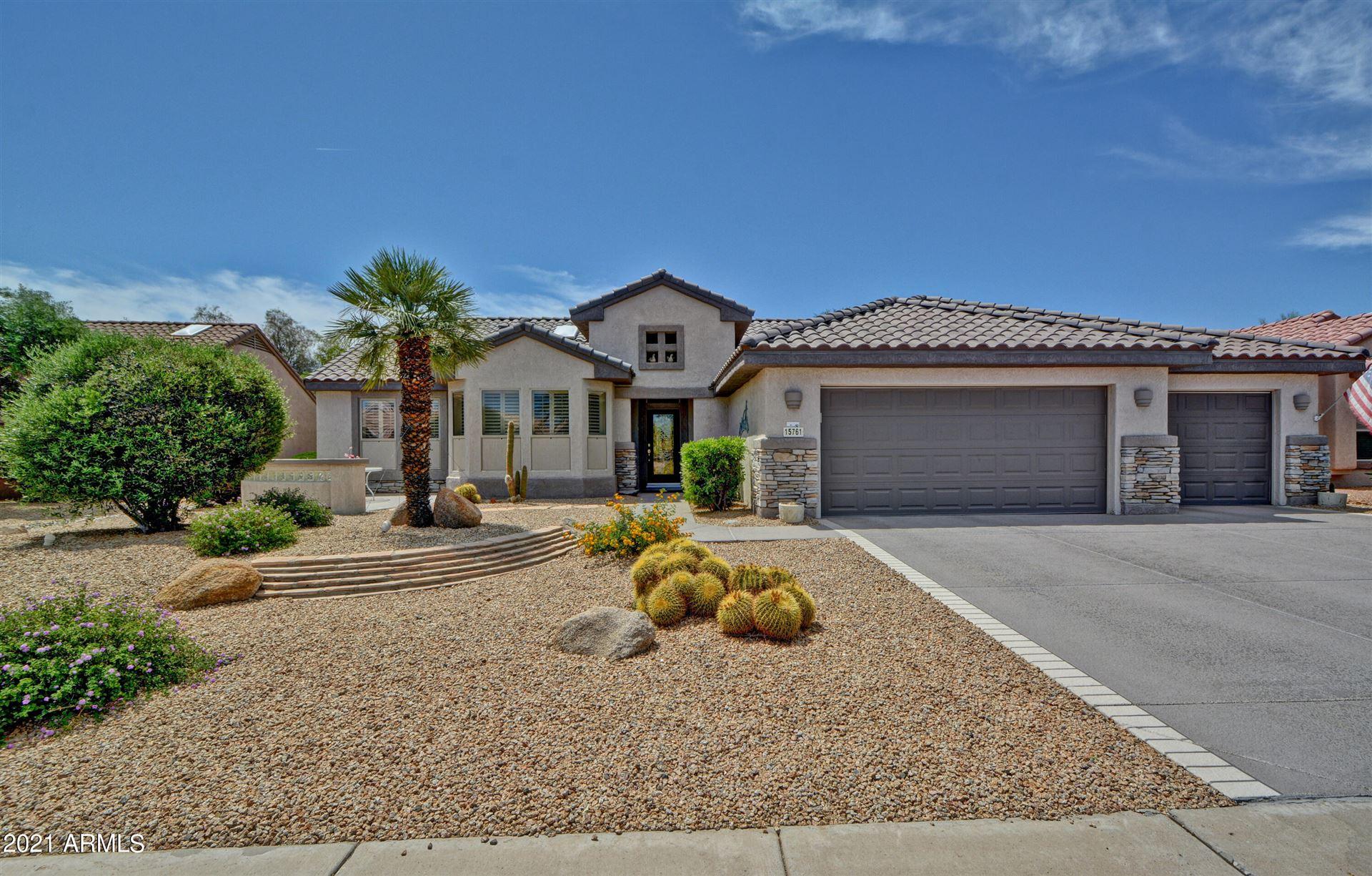 15761 W MILL VALLEY Lane, Surprise, AZ 85374 - MLS#: 6233209