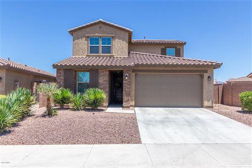 Photo of 12228 W DESERT MOON Way, Peoria, AZ 85383 (MLS # 6098210)
