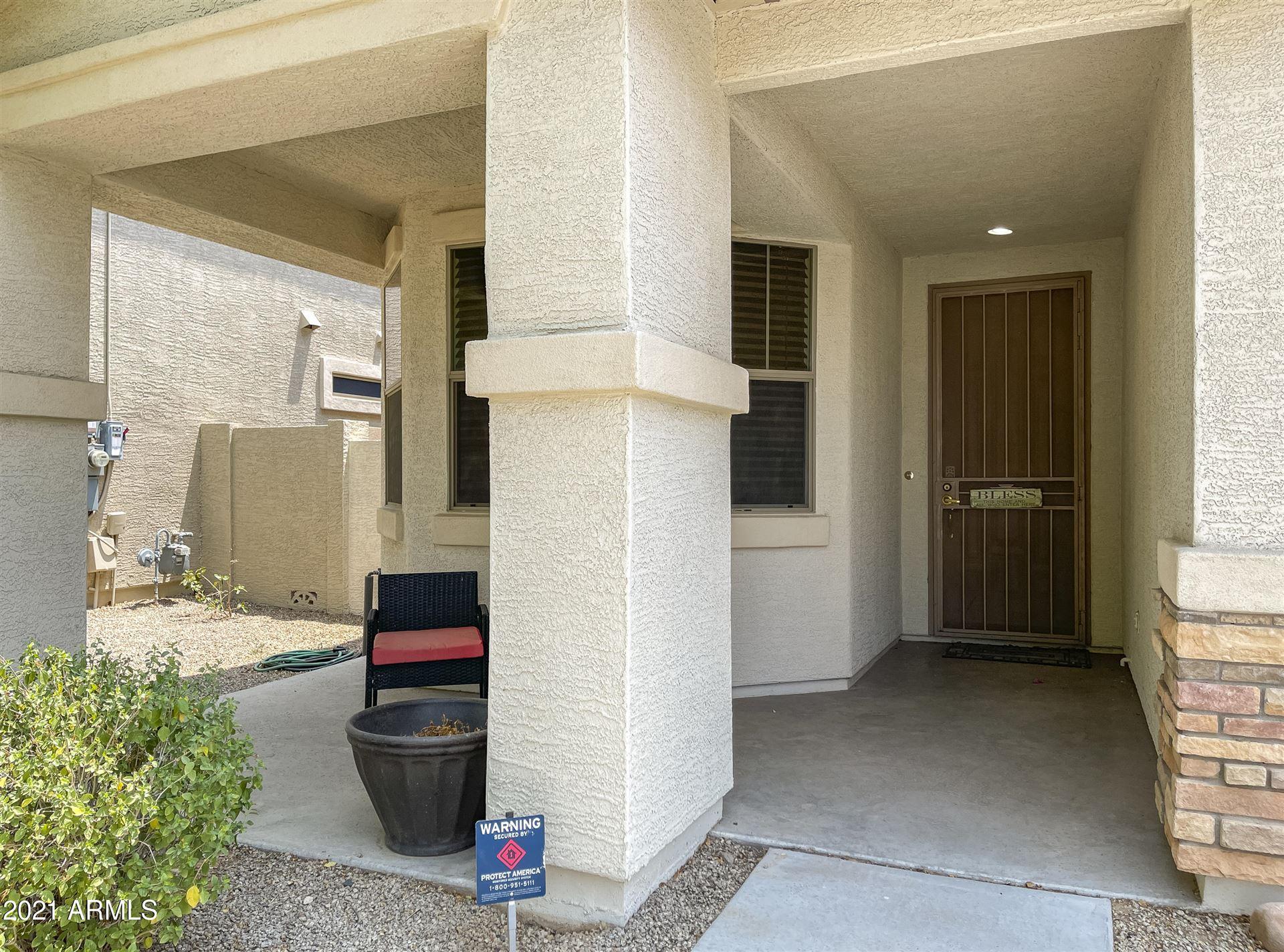 Photo of 13569 W Caribbean Lane, Surprise, AZ 85379 (MLS # 6267210)