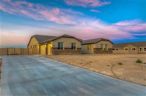 Photo of 31826 N MARSHALL Drive, Queen Creek, AZ 85142 (MLS # 5884211)
