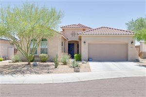 Photo of 17705 W AGAVE Road, Goodyear, AZ 85338 (MLS # 5974211)