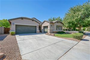 Photo of 1137 W RAWHIDE Avenue, Gilbert, AZ 85233 (MLS # 5981222)