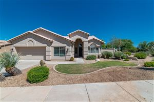 Photo of 7526 E WHISTLING WIND Way, Scottsdale, AZ 85255 (MLS # 5949223)