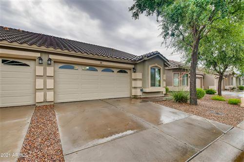 Photo of 16620 S 48TH Street #96, Phoenix, AZ 85048 (MLS # 6255223)