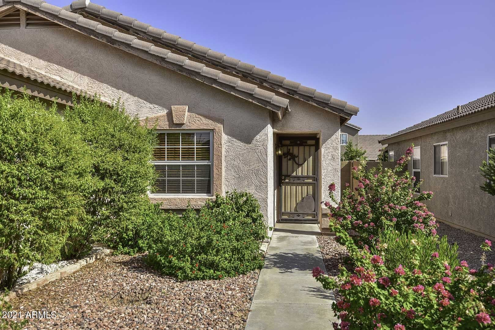 Photo of 12526 W Bloomfield Road, El Mirage, AZ 85335 (MLS # 6291223)