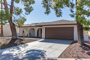 Photo of 8332 N 86th Street, Scottsdale, AZ 85258 (MLS # 5991224)