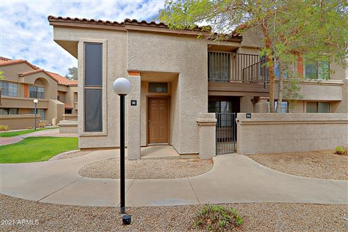 Photo of 700 E MESQUITE Circle #R221, Tempe, AZ 85281 (MLS # 6215224)