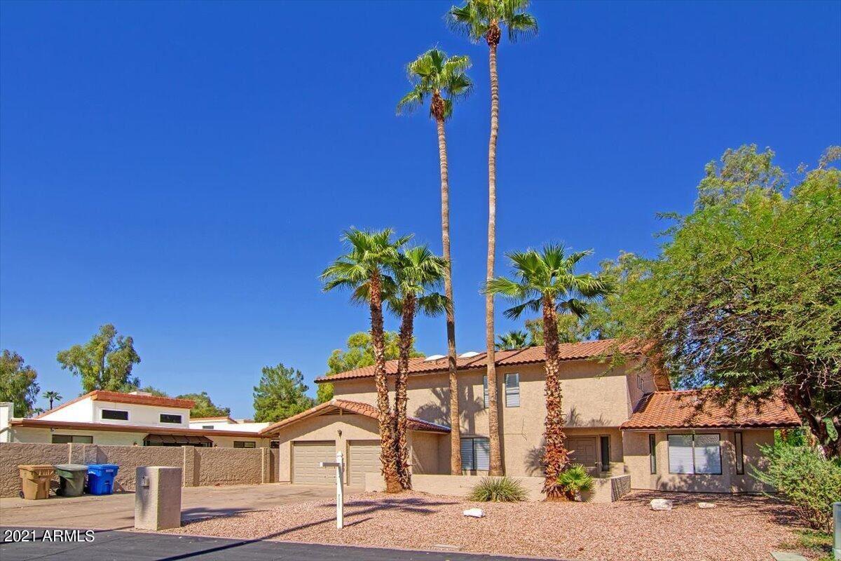 416 W CAPE ROYAL Lane, Phoenix, AZ 85023 - MLS#: 6259225