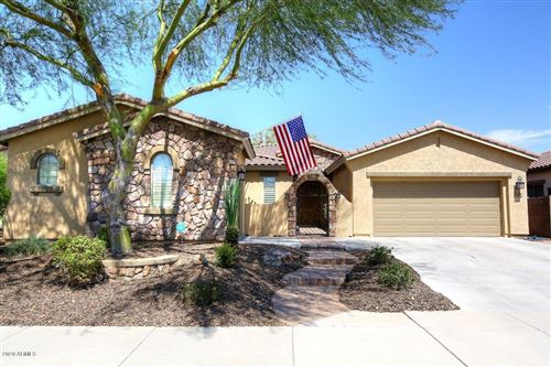 Photo of 12262 W ASHBY Drive, Peoria, AZ 85383 (MLS # 6137227)