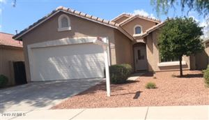 Photo of 12718 N 130th Lane, El Mirage, AZ 85335 (MLS # 5978228)